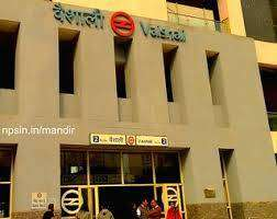 TOKKEN COUNTER CAN APLLY FOR FRESHERS METRO(DMRC)