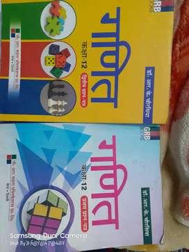 Maths class 12th G R Batla publication