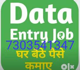 Job of part time job online from home