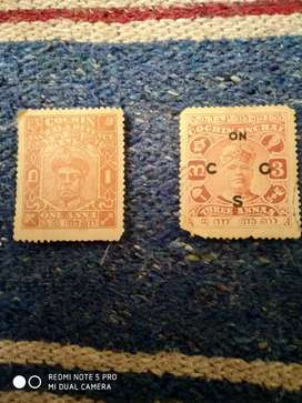 Cochin One and Three Anna Stamp