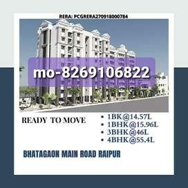 Residential flats In Ring Road N-1 ,Bhatagao