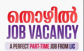 LIC AGENCY : PART TIME /FULL TIME @LOCK DOWN