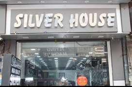 Shop for sale urjent