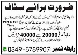 Need Staff for Data entry work