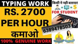 Very smooth and easy part time job data typing from home based job