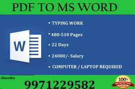 Home Typing Jobs To Earn An Extra Income -- Authentic Company