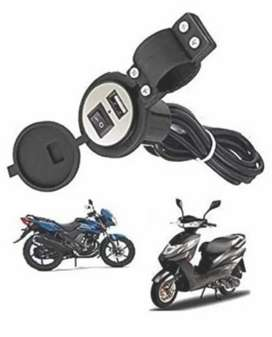 Scooty bike mobile charger