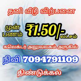 1.5 lakh initial amount for house
