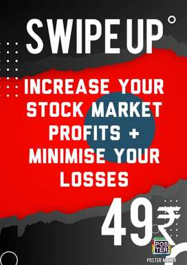 Increase  profits in stock market