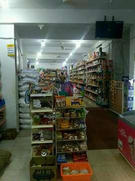 Rented super market