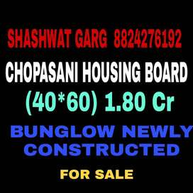 40*60 Near Central Academy Chopasani Housing board 5 BHK House