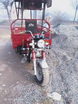 Engine 150 cc