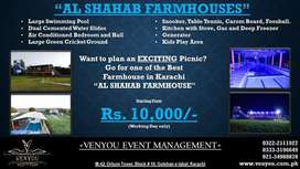 Al Shahab Farmhouses