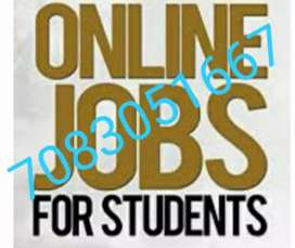 Join the international e-business company home based job