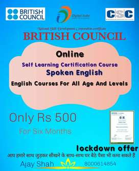 LEARN SPOKEN ENGLISH only 500/-