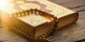 Belajar baca al Qur'an private
