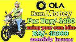 Wanted OLA Bike taxi drivers in Chennai