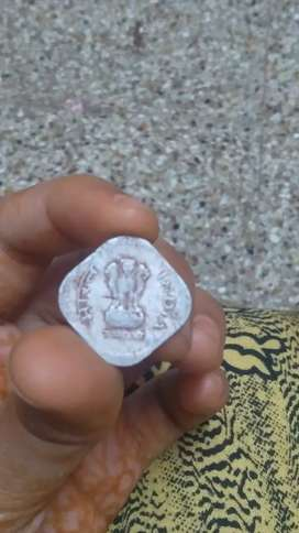 5paise coin