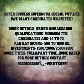 We need candidates for our own company