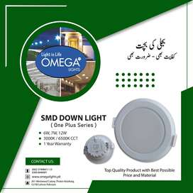 SMD Down Light ( One Plus Series )