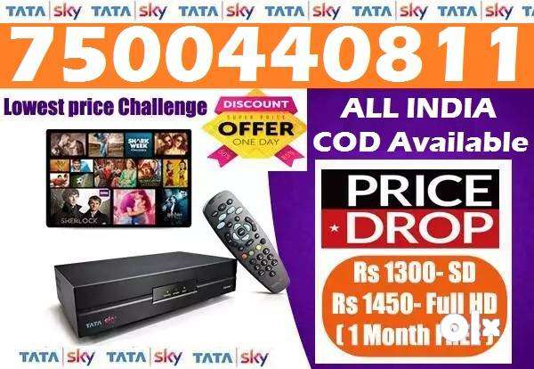 Tata Sky DTH New Tatasky Connection - All India Free 0