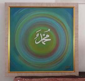 DIJUAL CEPAT! Hiasan dinding kaligrafi Muhammad + figura