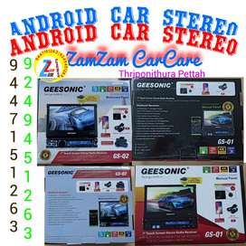 Car Android music player