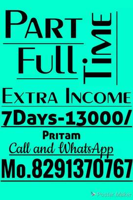 Home based job for all Weekly Salary 13000