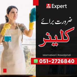 Cleaners Required on Urgent Basis