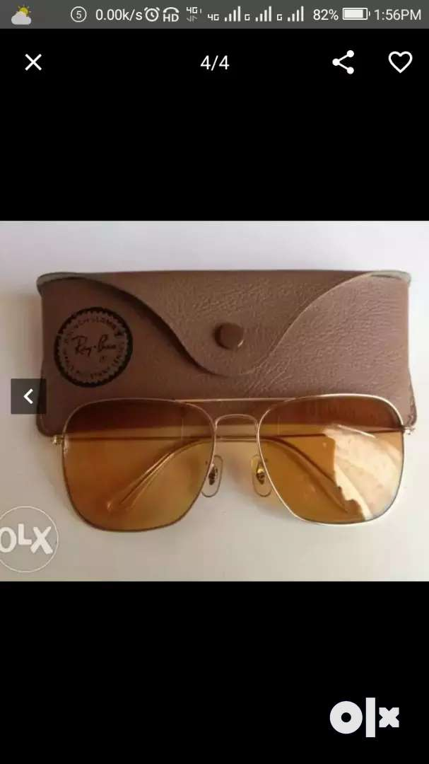 Looking to BUY old used Rayban Sunglasses 0
