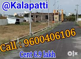 Kalapatti Dtcp land sale