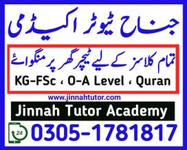 phy Math Teacher Required  ? Home Tuition Academy / Home Tutor Academy