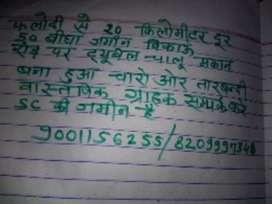 House ek lakh per bhiga