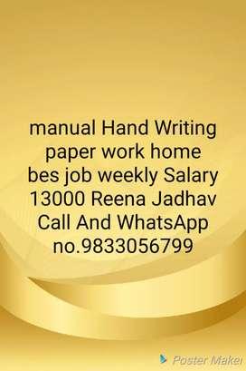 Manual Hand Writing