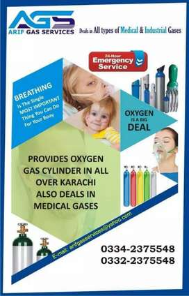 Oxygen gas available for home patients and hospital 24 hrs service