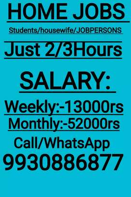 Just part time jobs offer