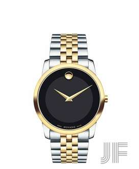 Movado Classic Museum Men's Dress Wristwatch