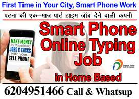 @ PROVIDE PART TIME WORK ( HAND WRITING & DATA ENTRY) SMARTPHONE JOBS