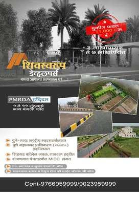 @Shikrapur book R-zone plot just at Rs_11,000/-
