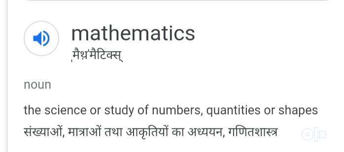 Home tutor for mathematics 0