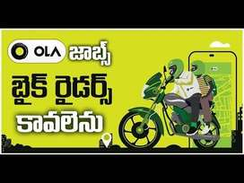 Looking for  Bike taxi Riders All over Hyderabad
