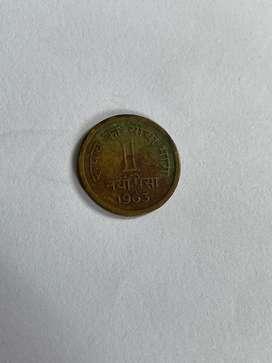 1 Paisa 1963 Antique Coin