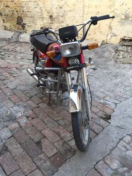 Zxmco70cc 2014 model mirpur number