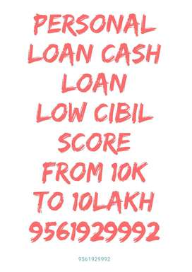 Personal Loan ,Cash loan availble with Low Cibil