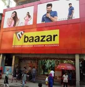 M Bazar sales