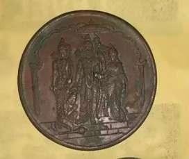 Power full copper coin