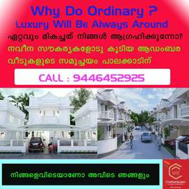 2 & 3 BHK Modern Villas in Palakkad