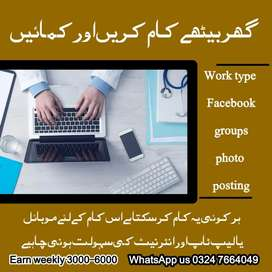 Required students for data entry