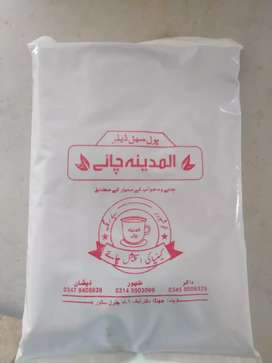 AL MADEENA TEA WHOLESALE DEALER SWABI