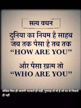 Muzhe DeV nagar ya Raj nager jaipur road haldiram piyou se pahle palot